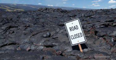 チェーン・オブ・クレーターズ・ロードのデッド・エンドの変遷と消滅 » 思い出深い観光スポットだった / キラウエア火山 ハワイ島