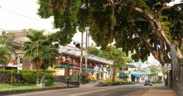 カイルア・コナ » ハワイ島観光は、この町から始まる!