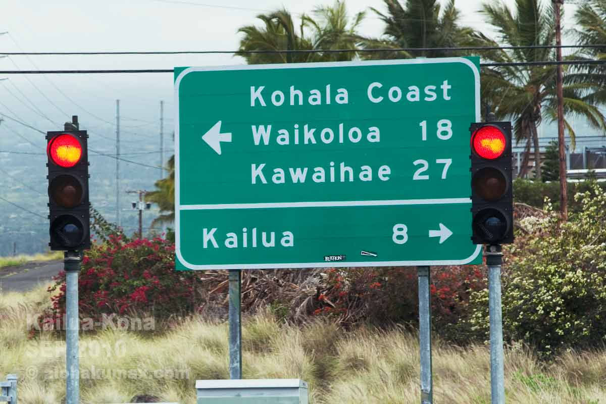 """""""Kailua"""" 表記の標識"""