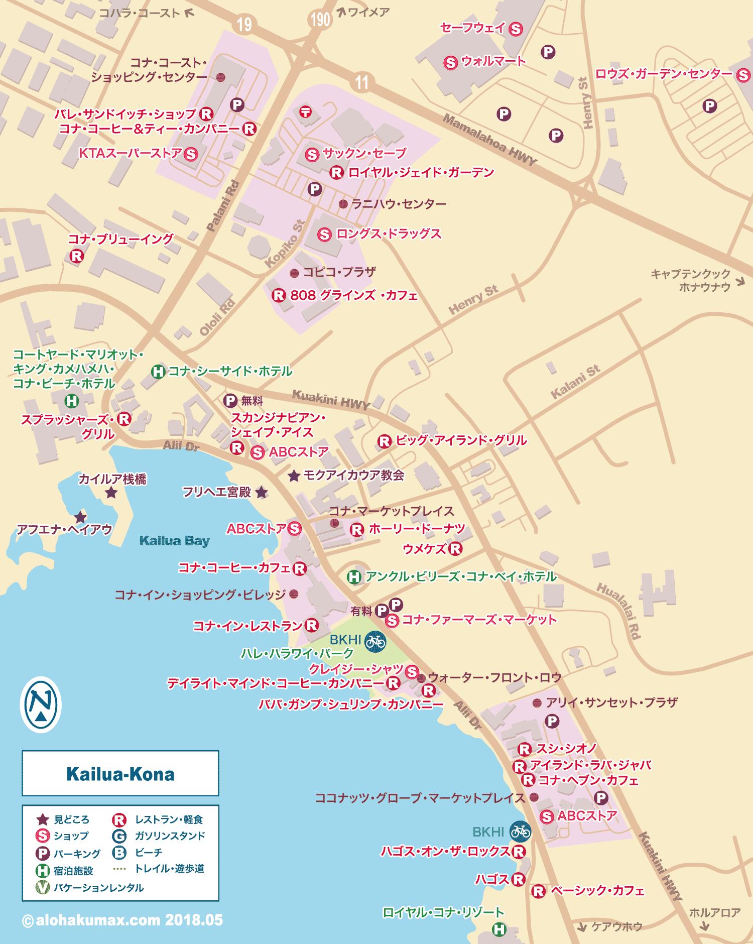 カイルア・コナ 拡大図
