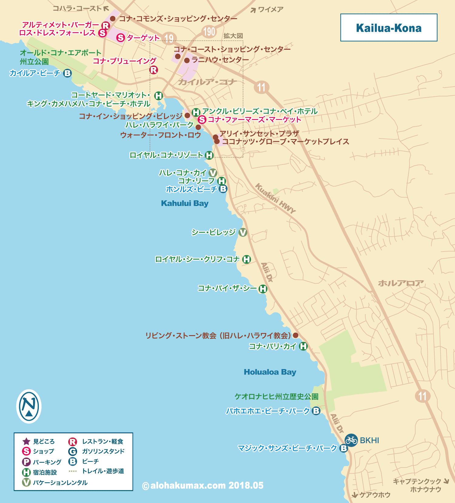 カイルア・コナ 広域図