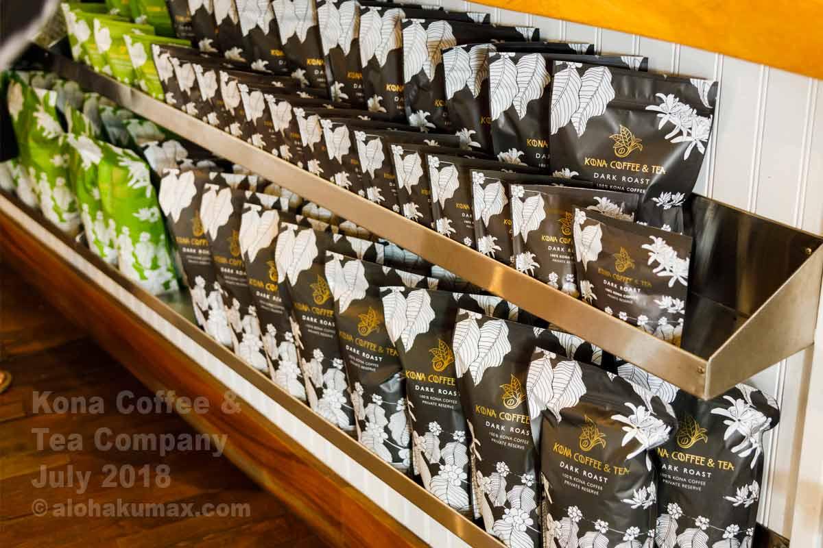 お洒落なコーヒー豆のパッケージ