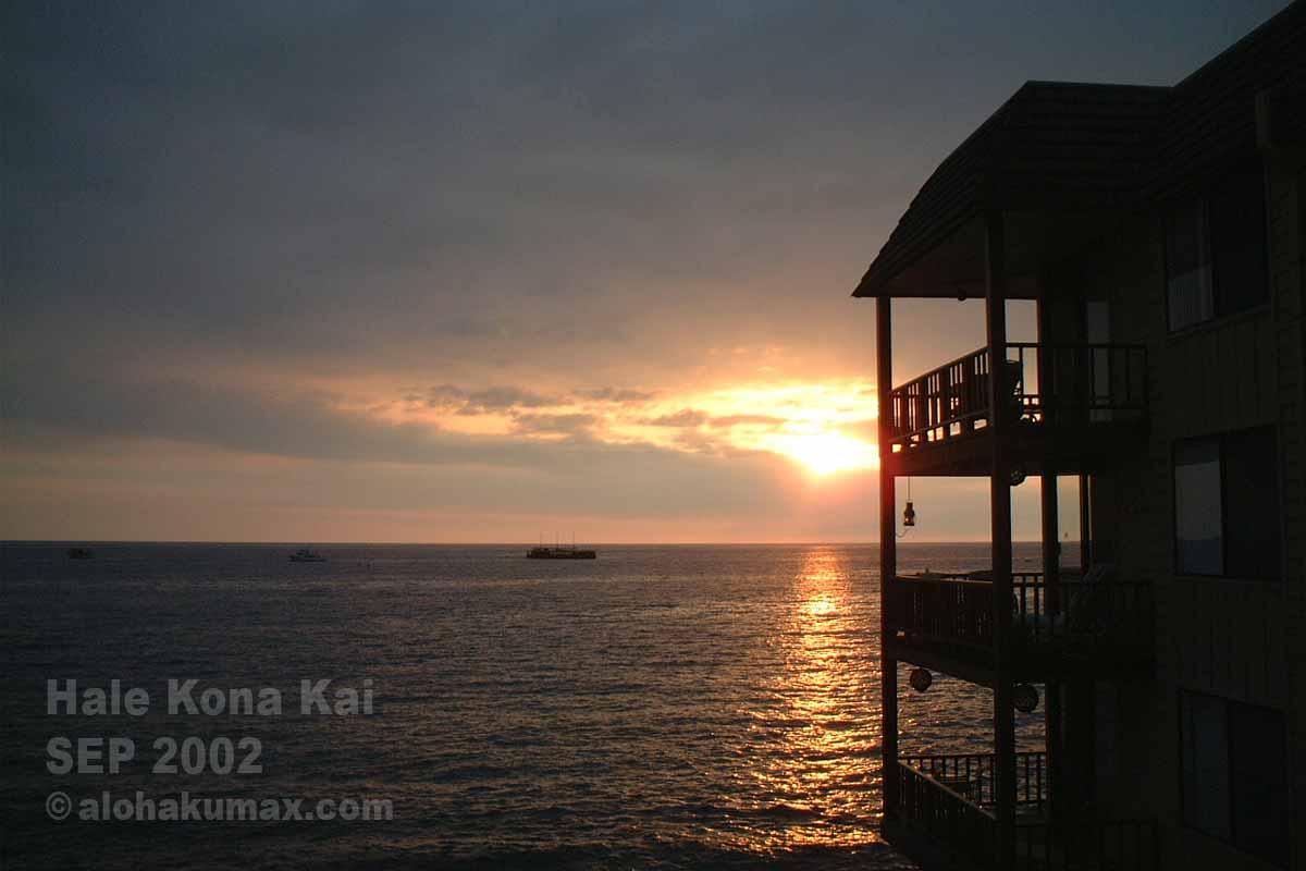 ラナイからの夕陽