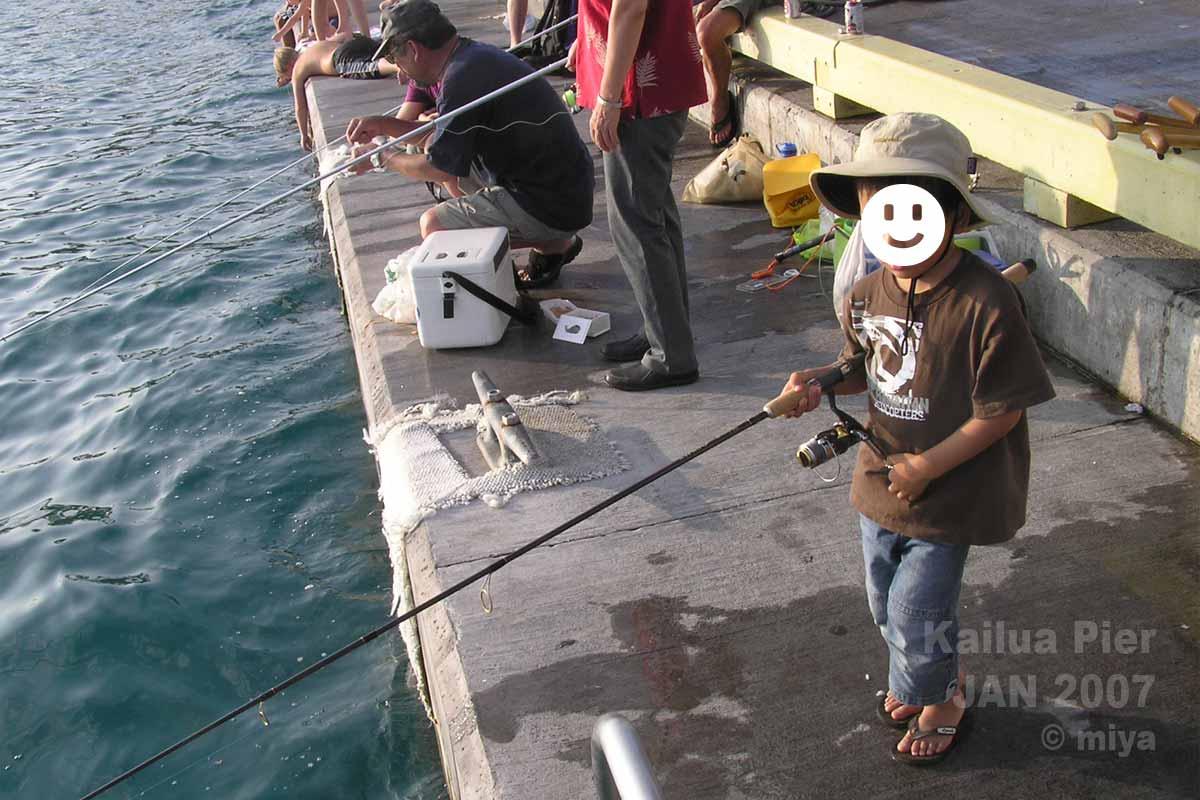 釣りを楽しむ甥っ子(2007年1月)