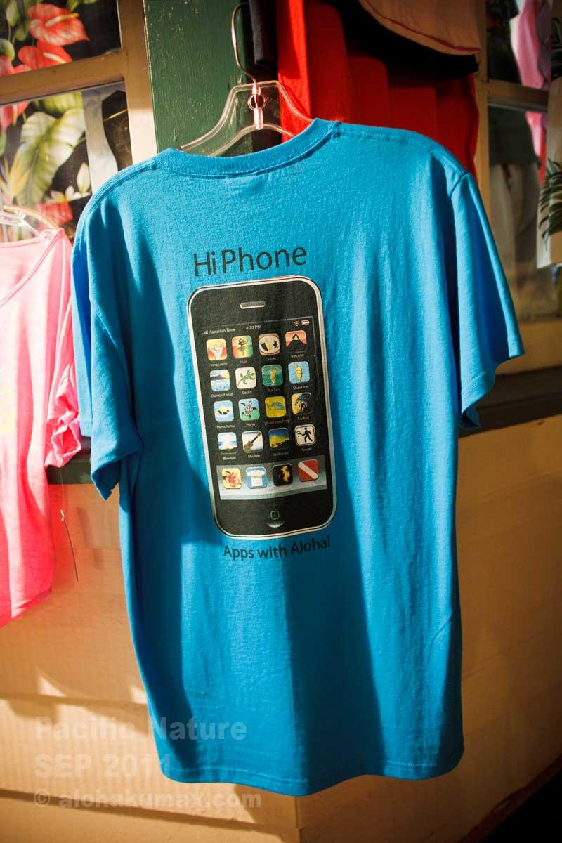Hi phone Tシャツ