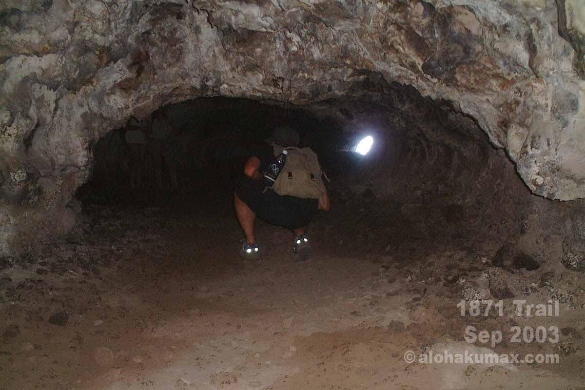 トンネル内部を探検
