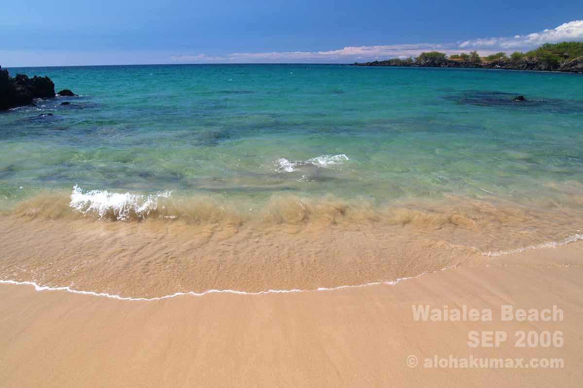 ワイアレアビーチ(ビーチ69)
