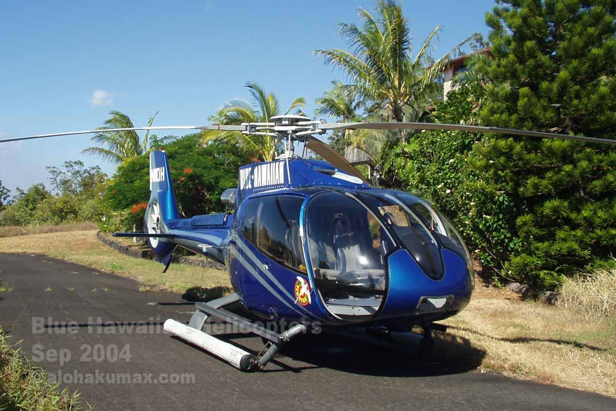 家の前の道路にヘリを路駐