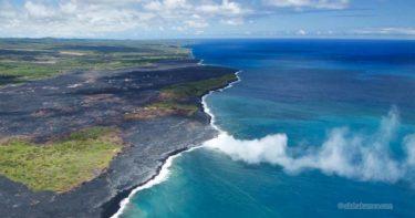 ブルー・ハワイアン・ヘリコプターズ ハワイ島一周(2010年9月) » 赤い溶岩が宝石のよう /オプショナルツアー