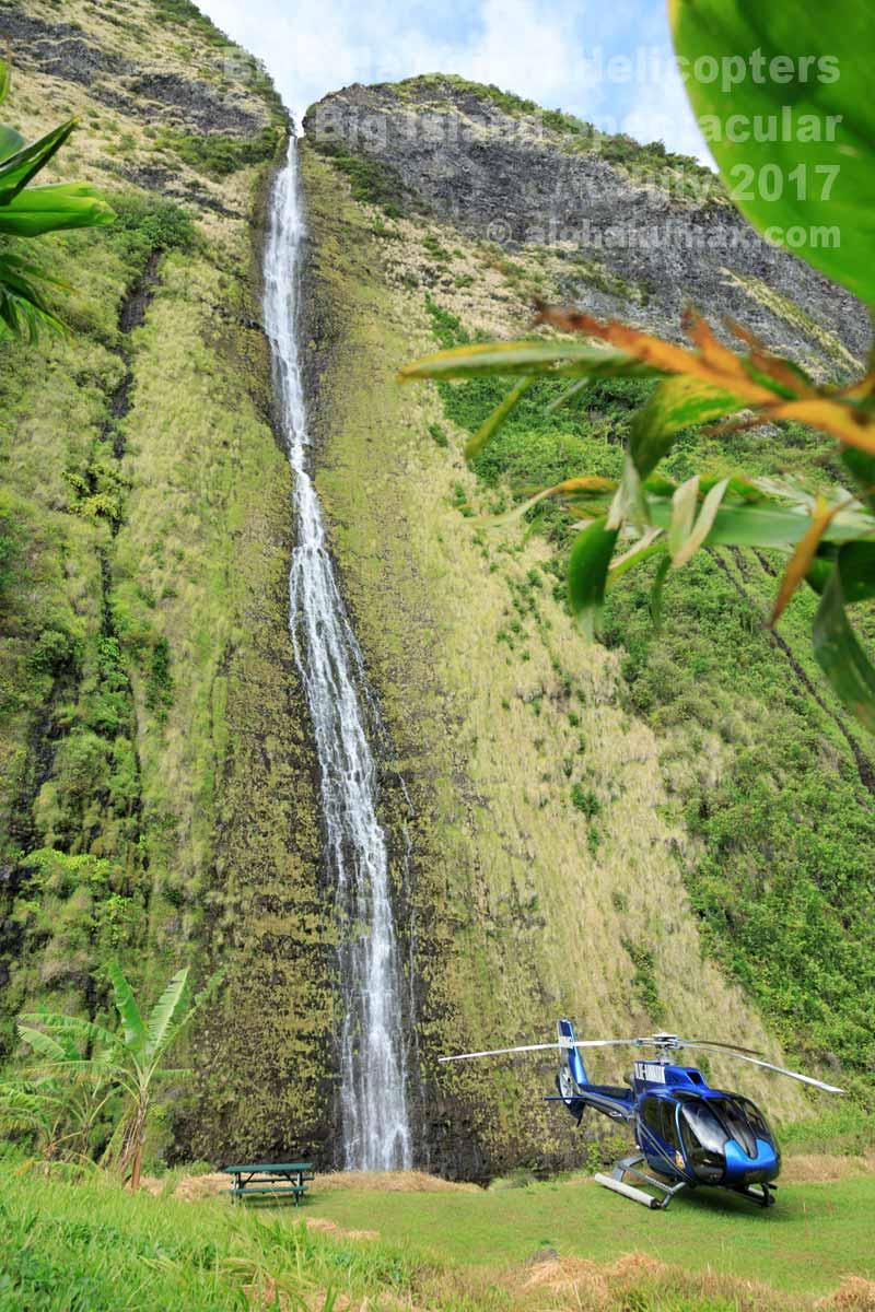 プナルル滝