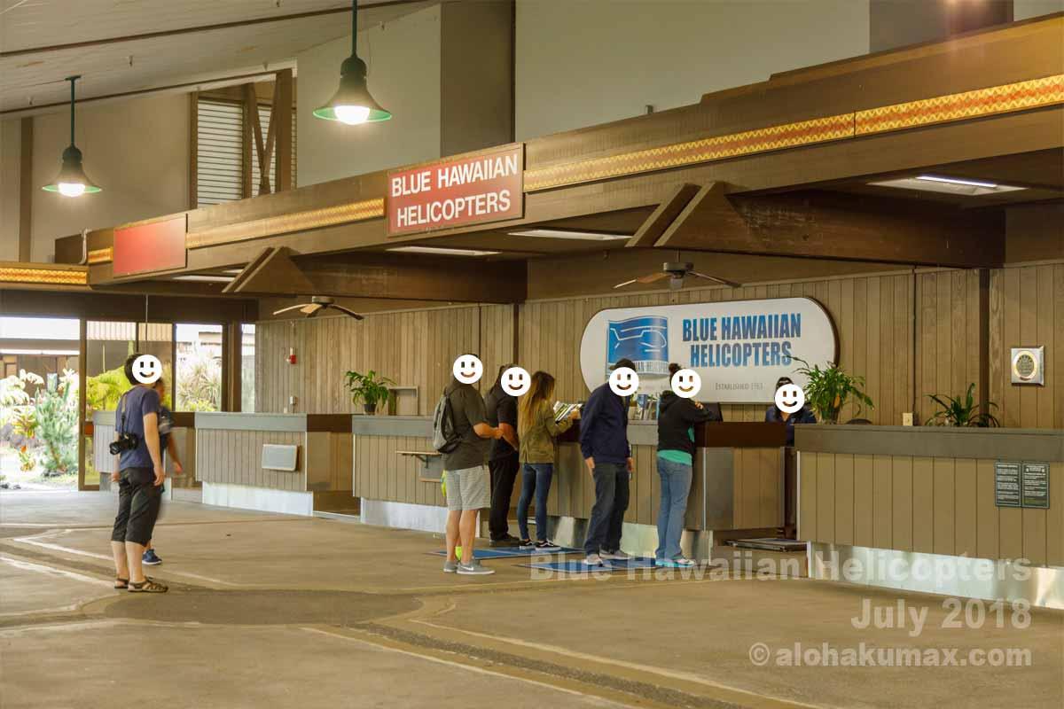 ヒロ空港のオフィス