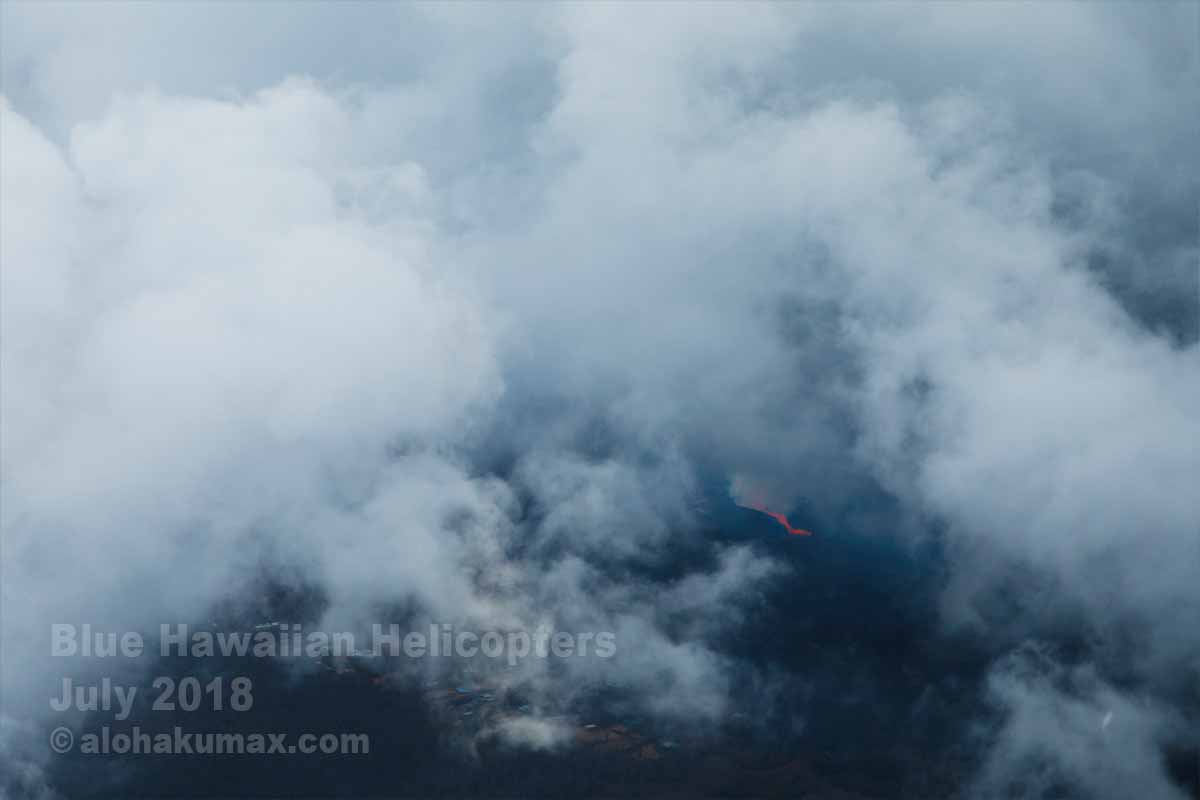 亀裂8(噴火口)