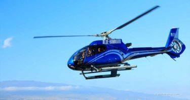 ブルー・ハワイアン・ヘリコプターズ » 予約やチップの相場について / ハワイ島