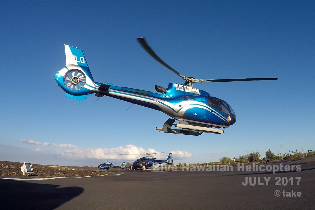 ワイコロアのヘリポート