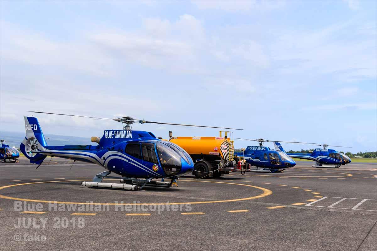 ヒロ空港のヘリポート