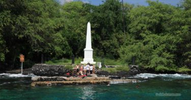 キャプテン・クック記念碑 » 記念碑に行く方法を解説 / ハワイ島 ケアラケクア湾