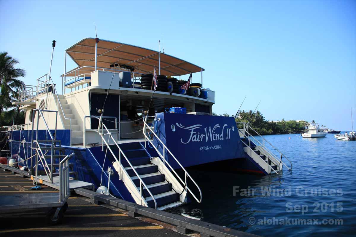 フェア・ウィンド II(双胴船)