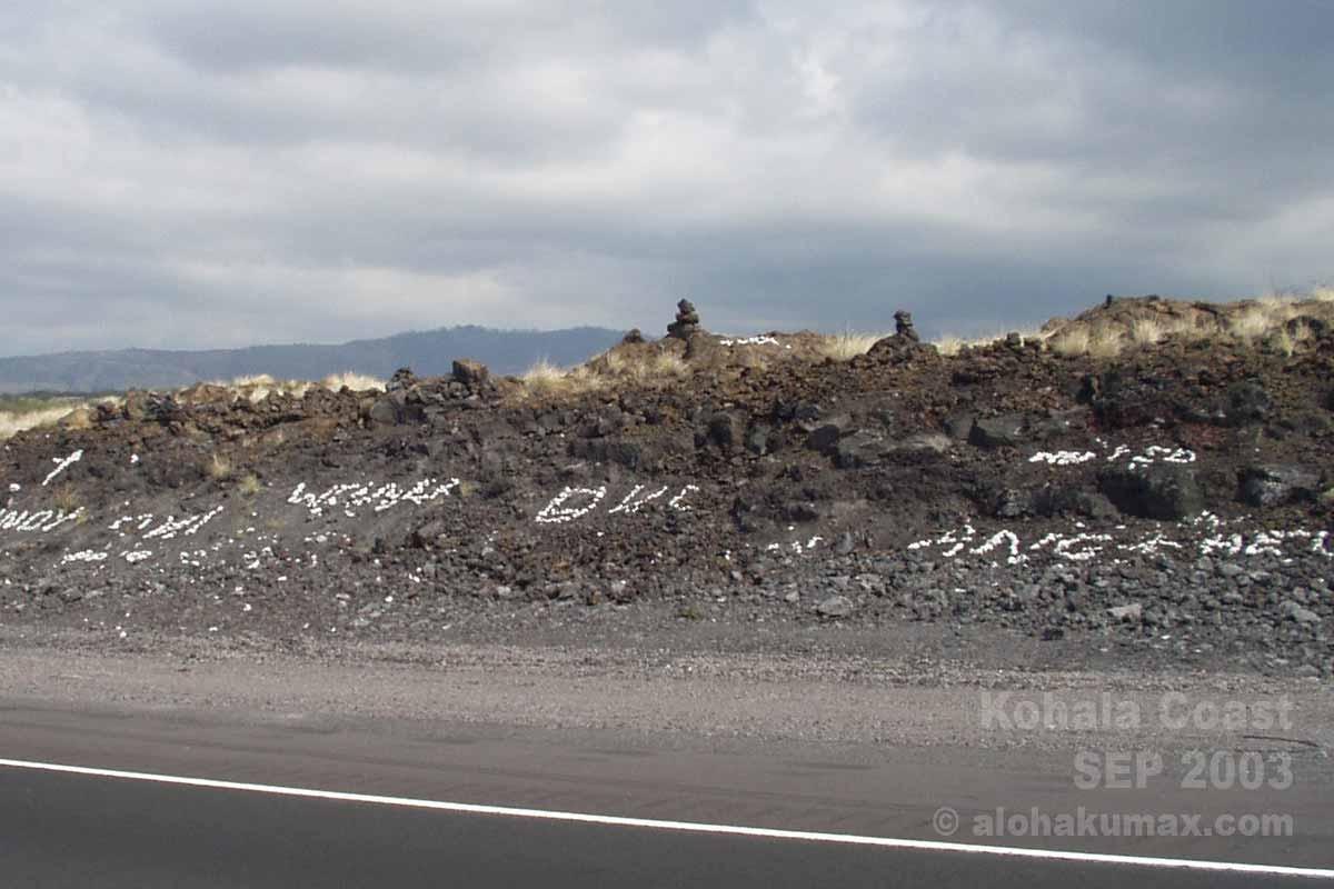 ハワイ島の名物だったコーラル文字(2003年当時)