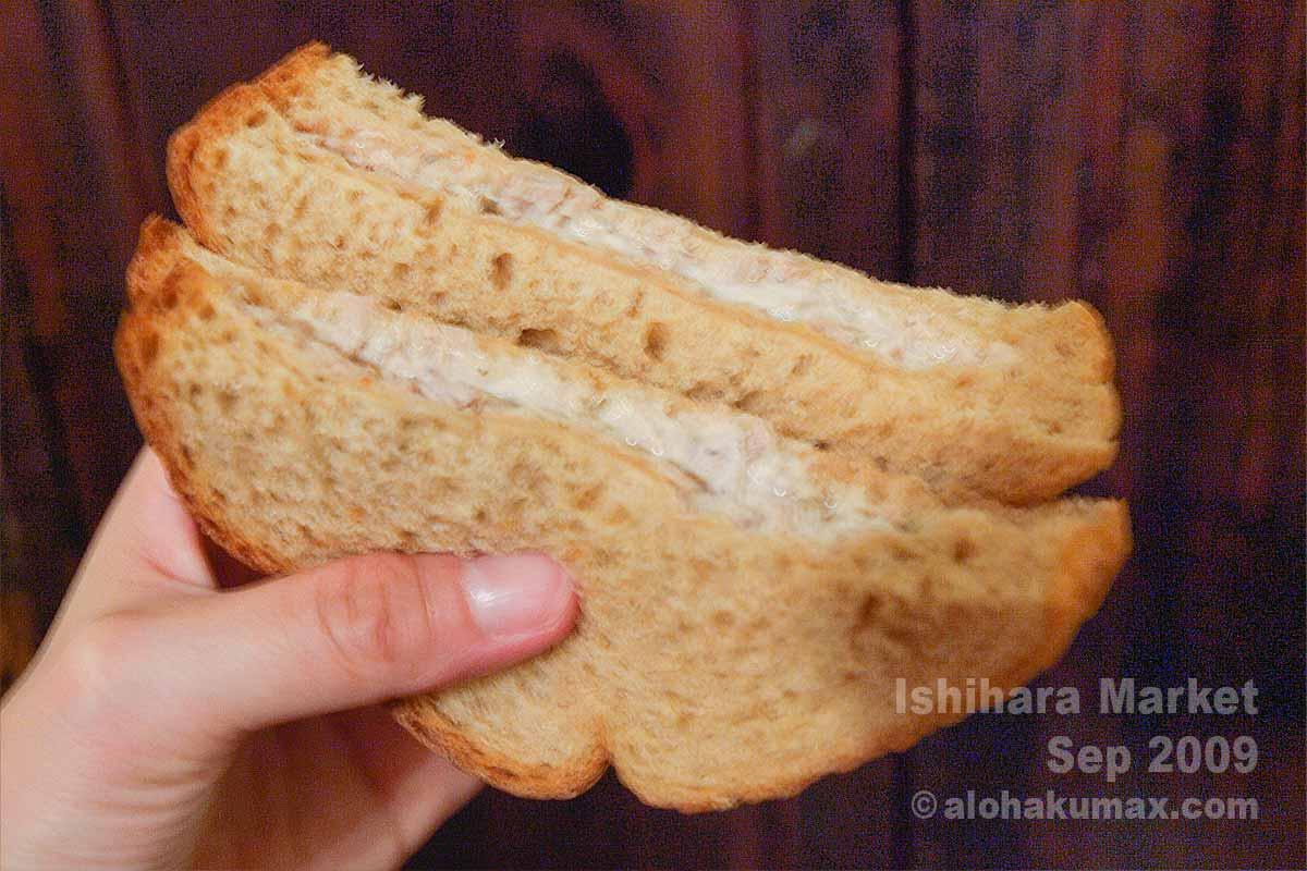 ツナ・サンドイッチ