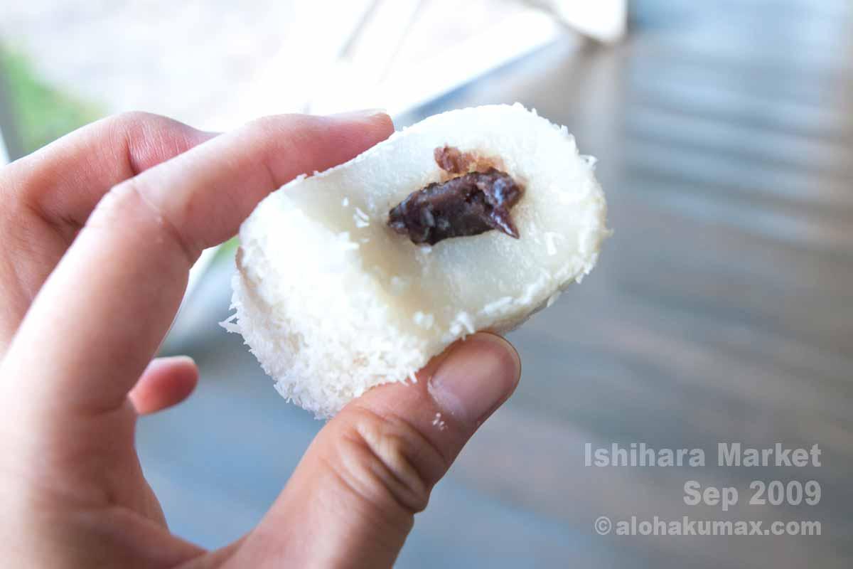 ココナッツ味の饅頭(?)