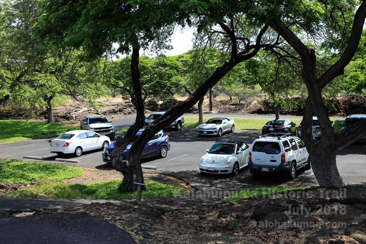 カラフイプアア歴史公園のパーキング