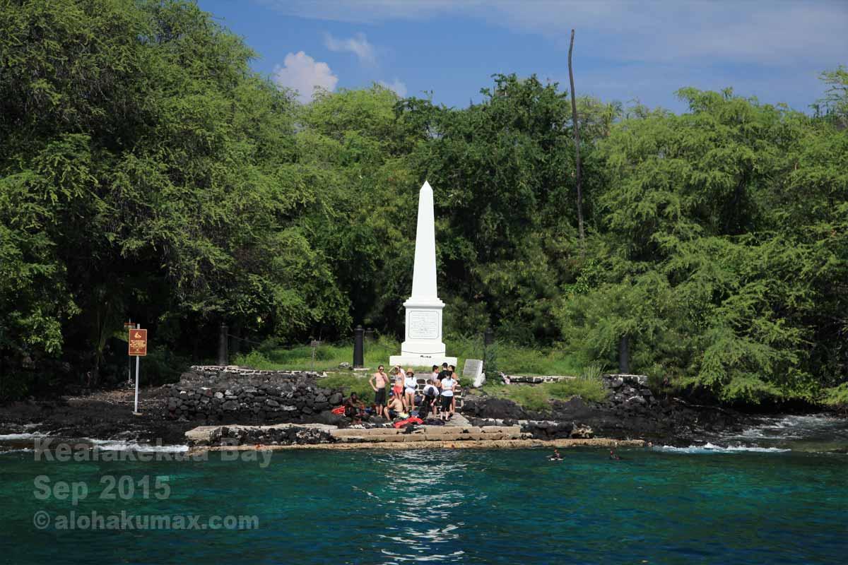 キャプテンクック記念碑