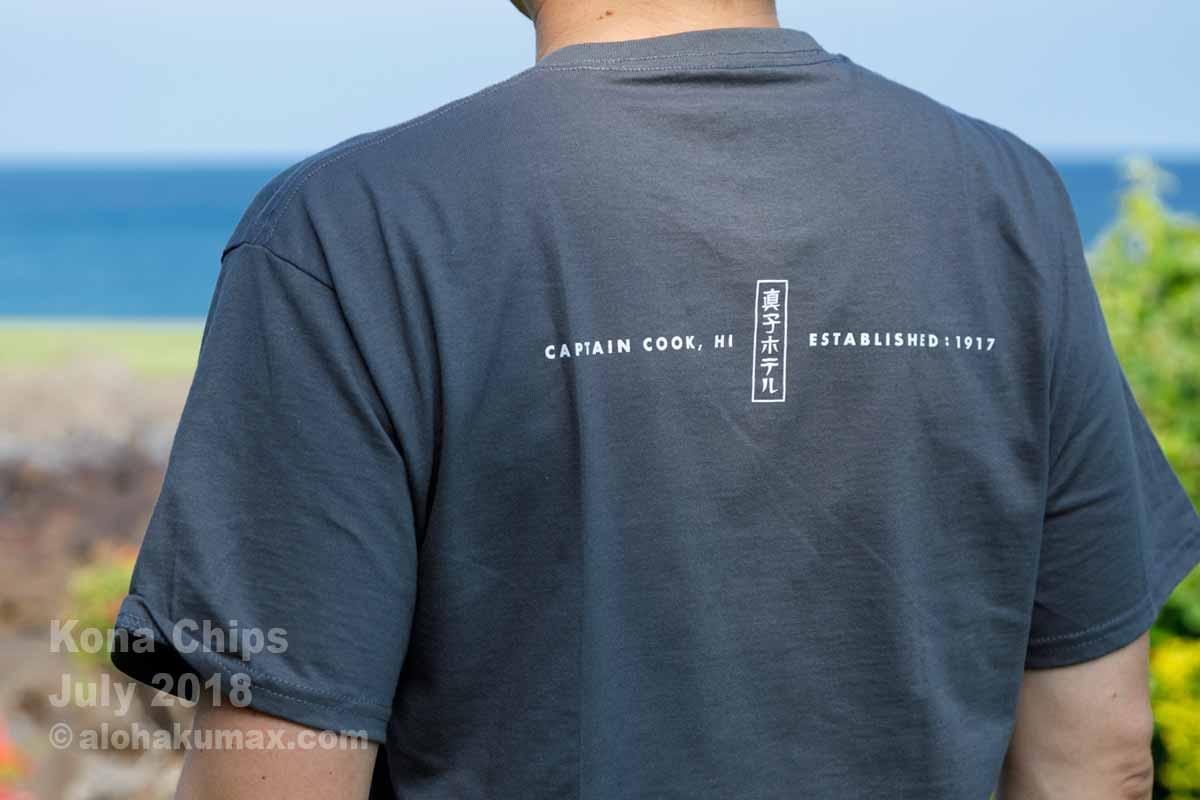 マナゴホテル 100周年記念Tシャツ(バック)