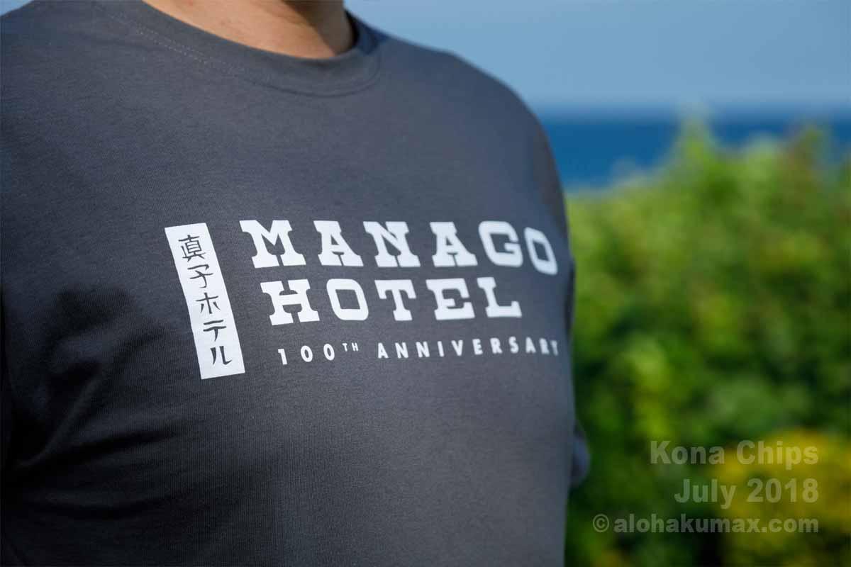 マナゴホテル 100周年記念Tシャツ(フロント)