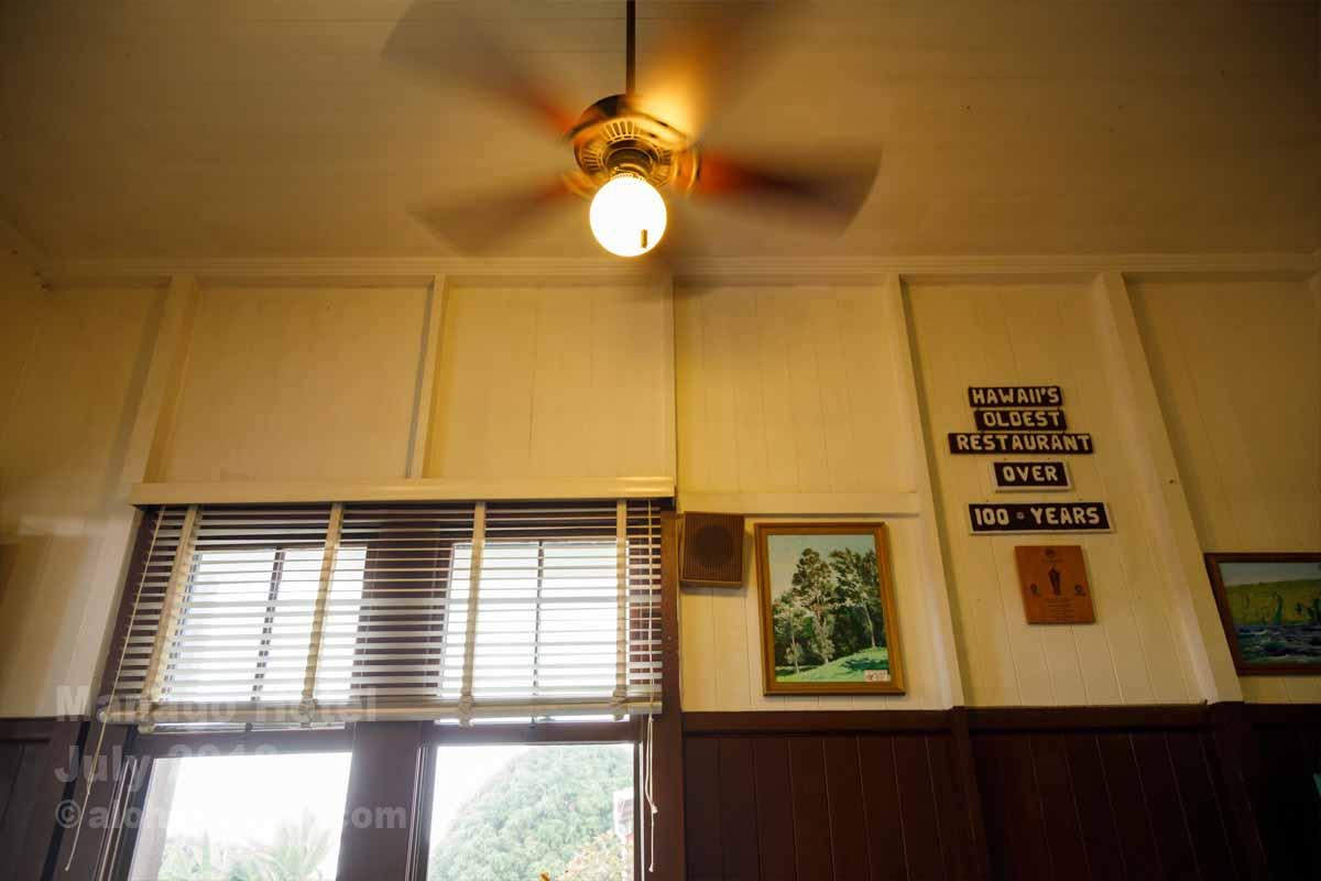 「100年以上にわたるハワイで最も古いレストラン」