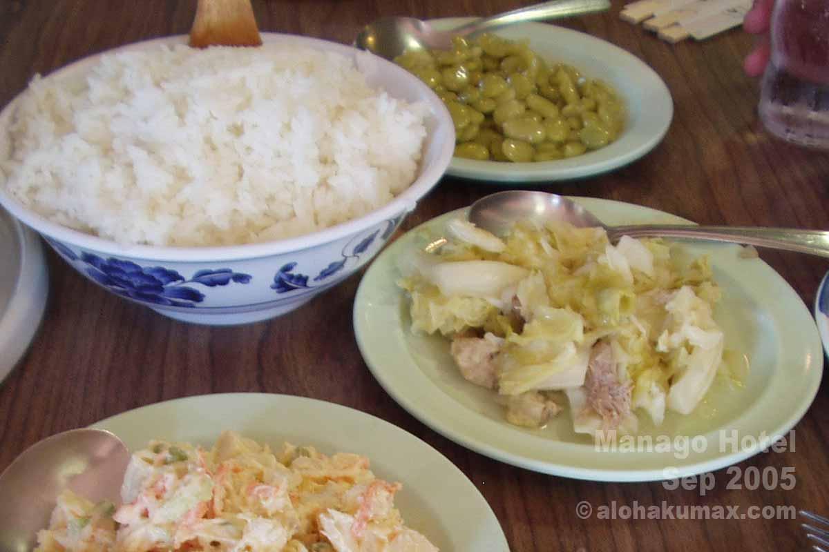 前菜&白飯(3人前)