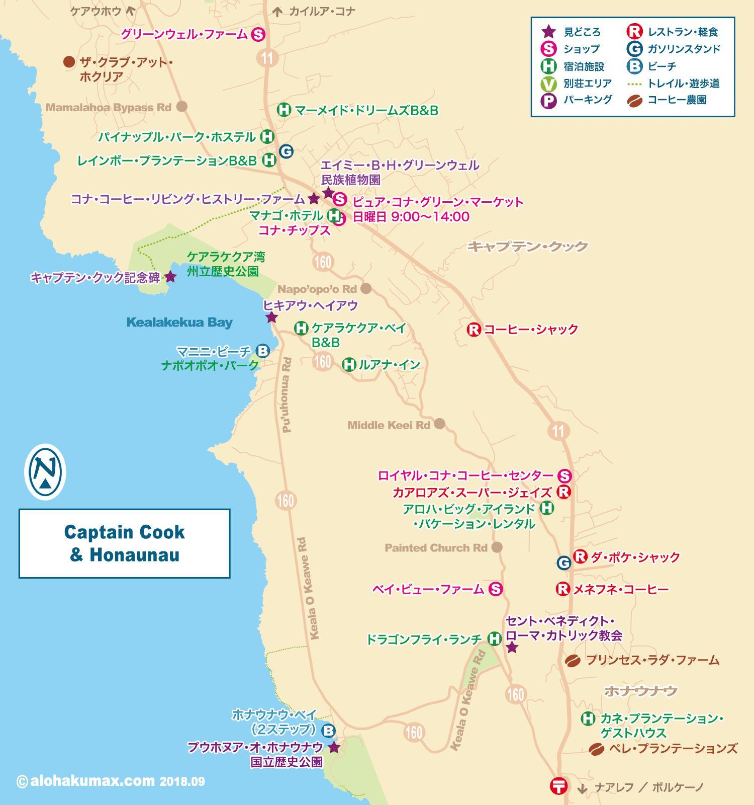 キャプテンクック 地図