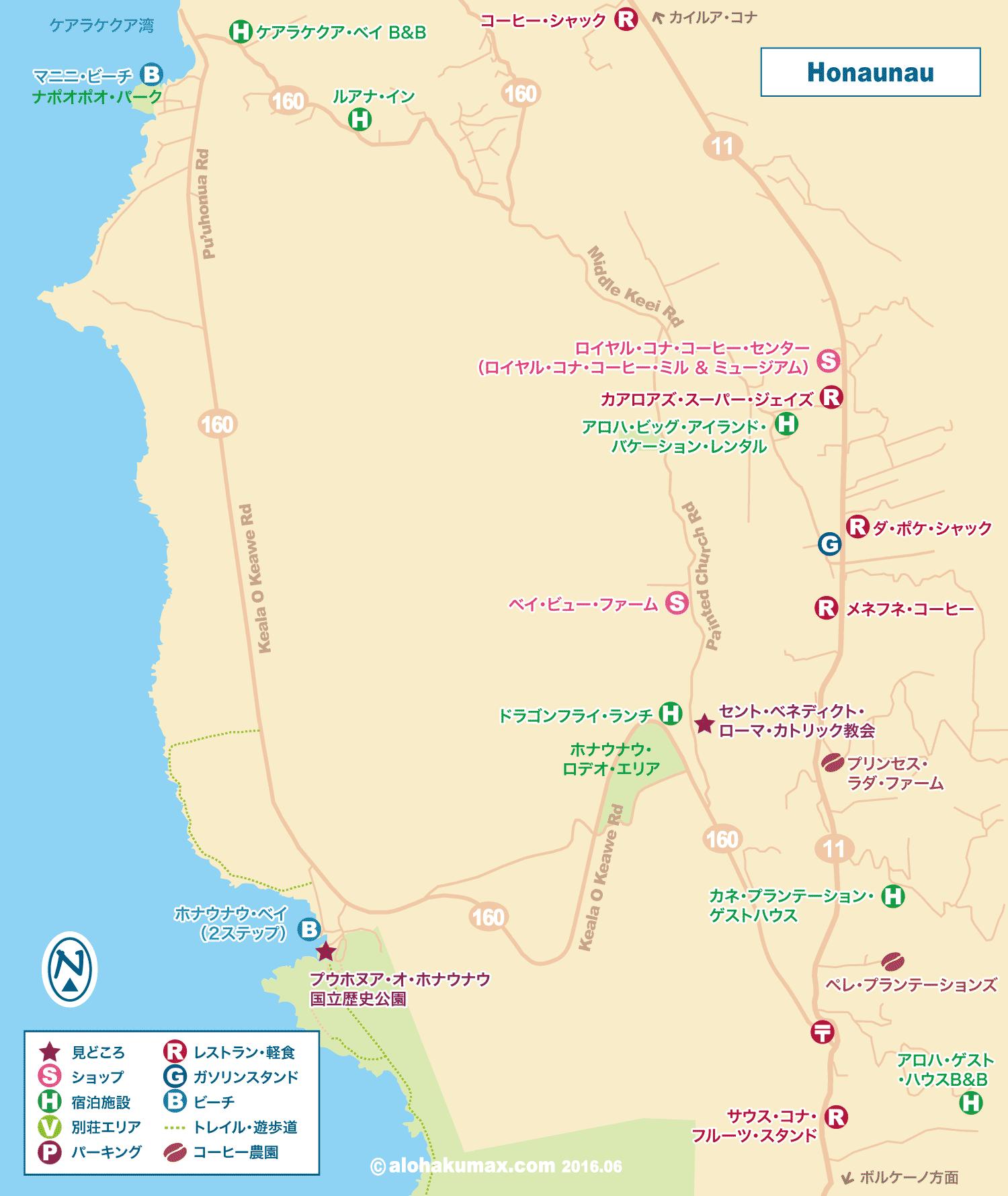 ホナウナウ 地図