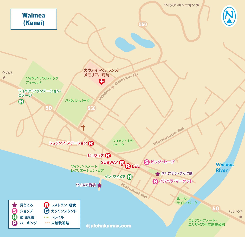 ワイメア(カウアイ島) 地図