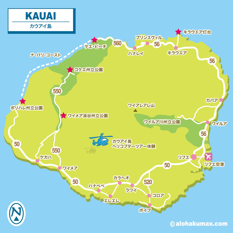 カウアイ島 地図