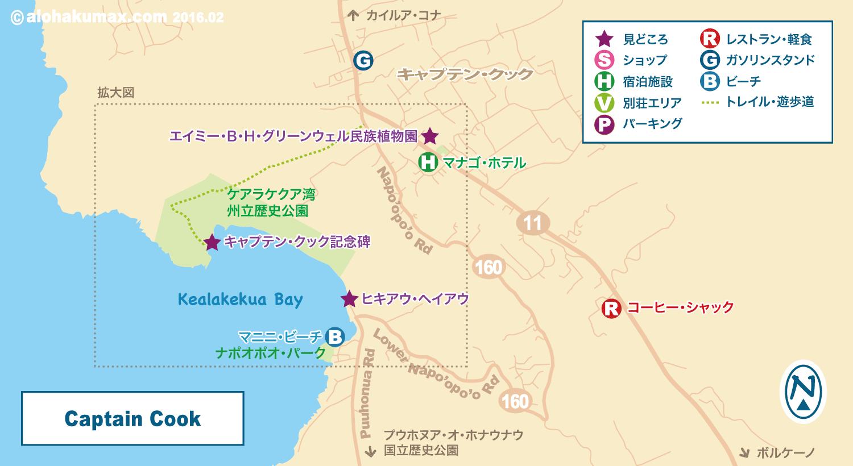ケアラケクア湾 地図 広域図