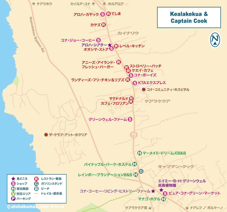 ケアラケクア 地図
