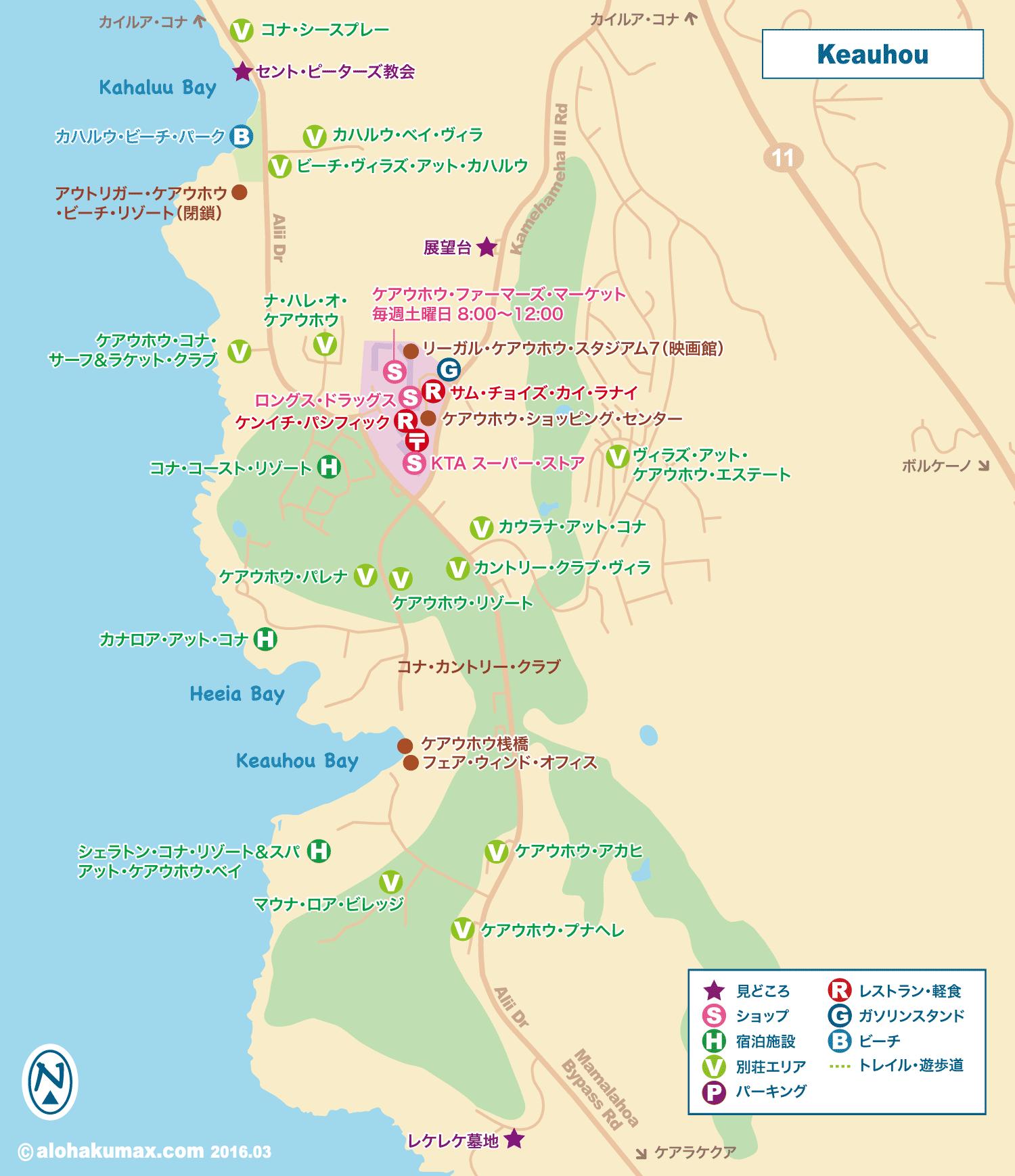 ケアウホウ 地図