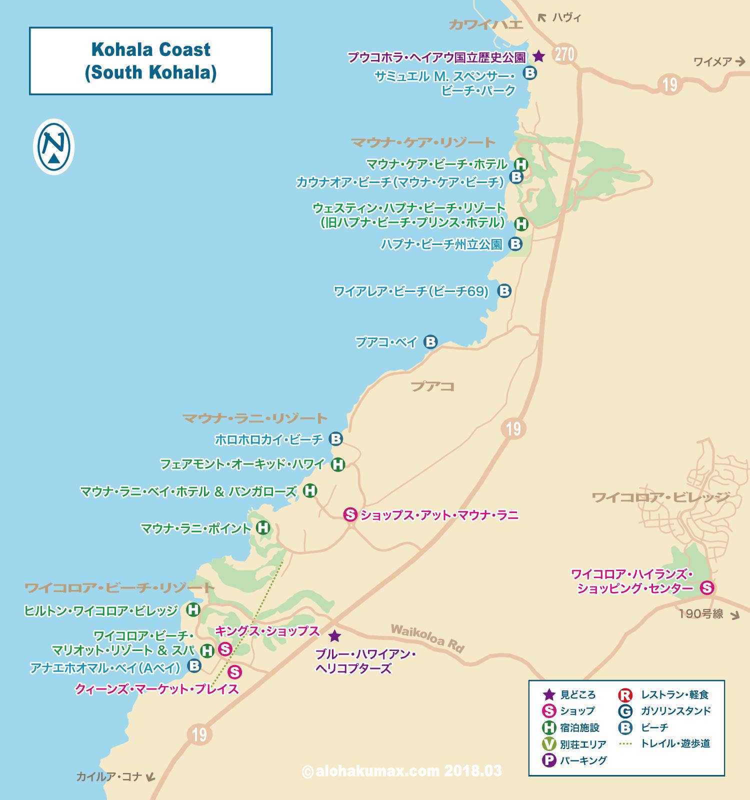 コハラ・コースト(サウスコハラ) 地図