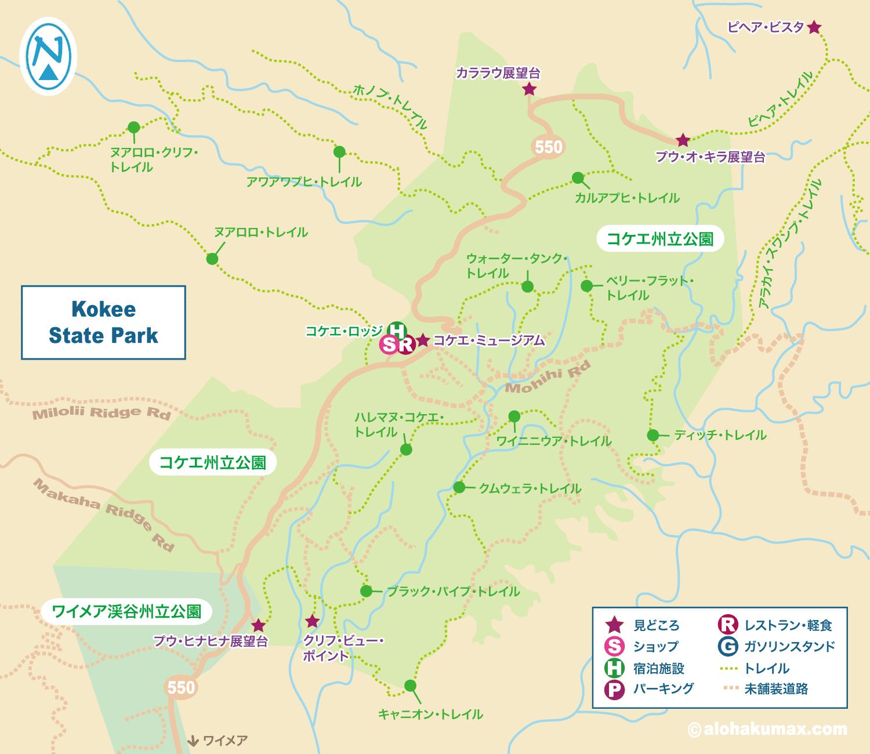 コケエ州立公園 地図