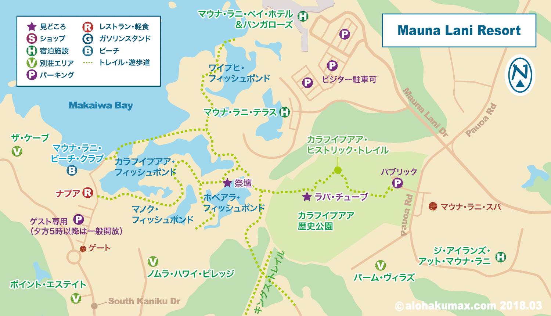 マウナラニリゾート 地図(拡大図)