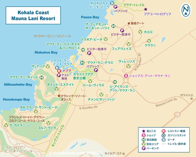 マウナラニリゾート 地図(広域図)