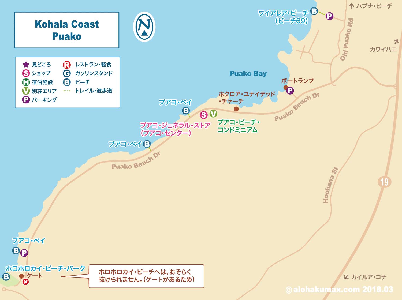 プアコ 地図