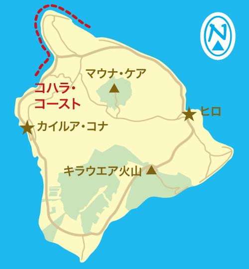ハワイ島 地図