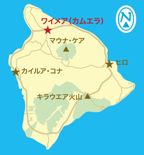 ハワイ島地図(ワイメア)