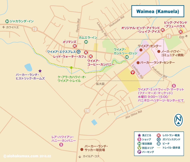 ワイメア(カムエラ) 地図