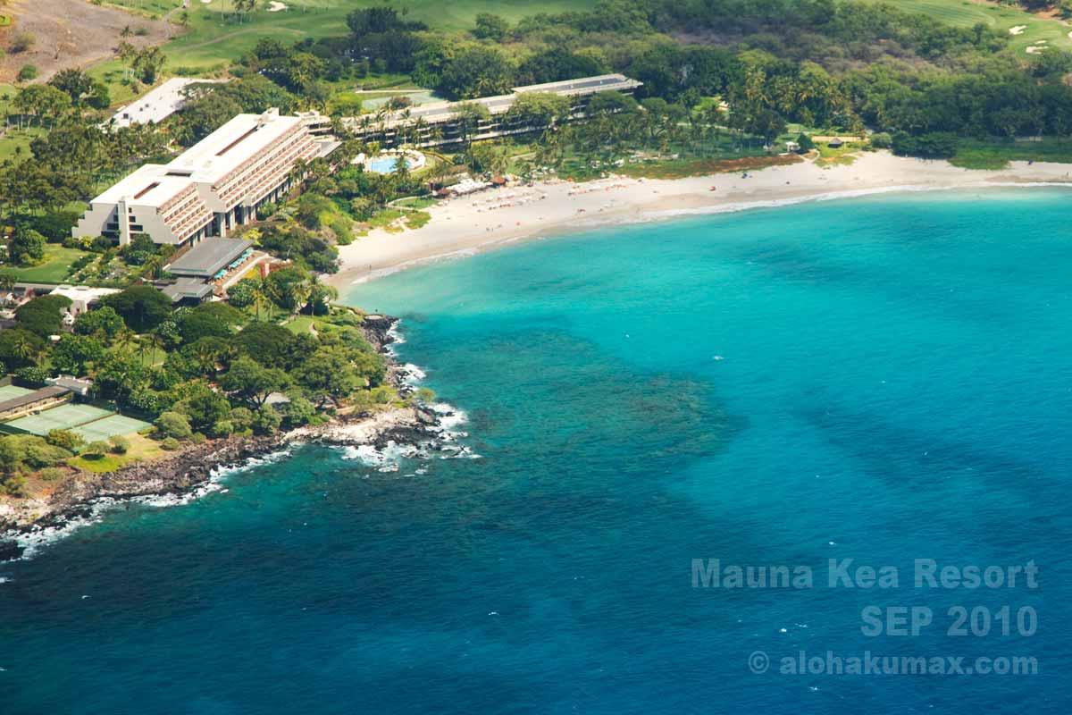 マウナ ケア ビーチ ホテル & カウナオア ビーチ