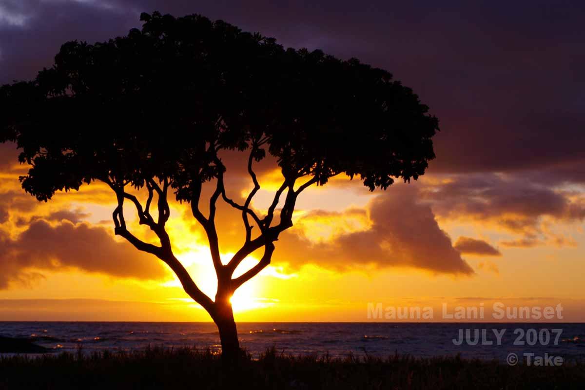 海越しの夕陽 その1