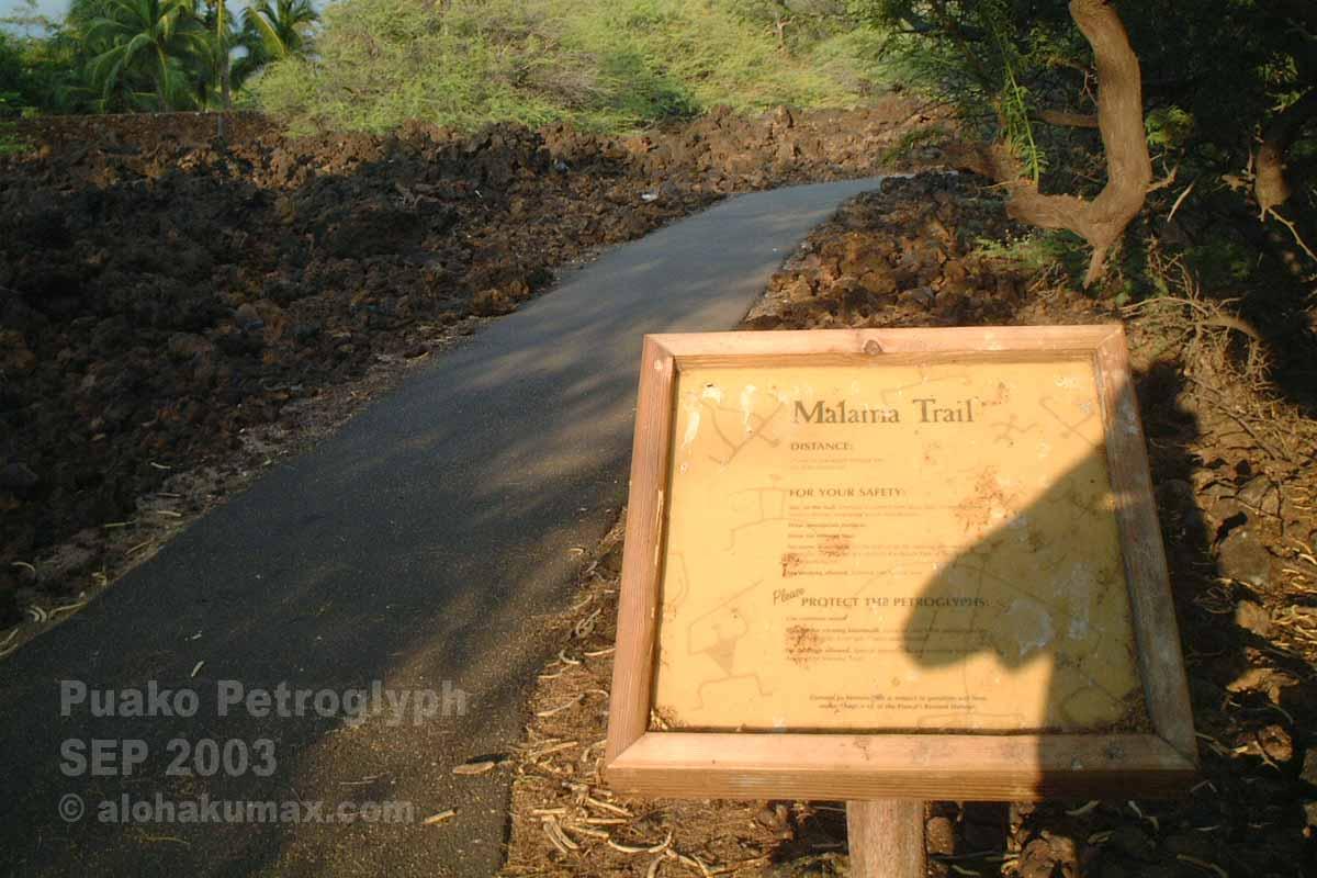 「Malama Trail」の案内板