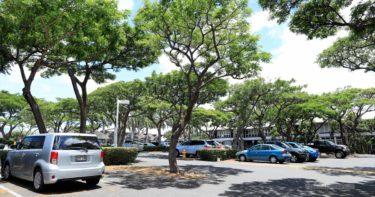 ワイコロア・ハイランド・センター » ワイコロア・ビレッジのショッピングセンター / ハワイ島