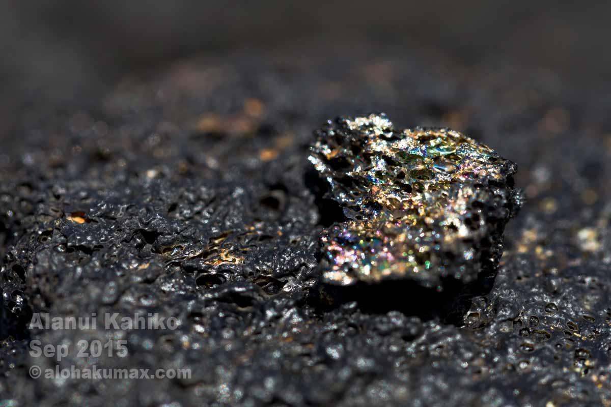 七色に光る溶岩